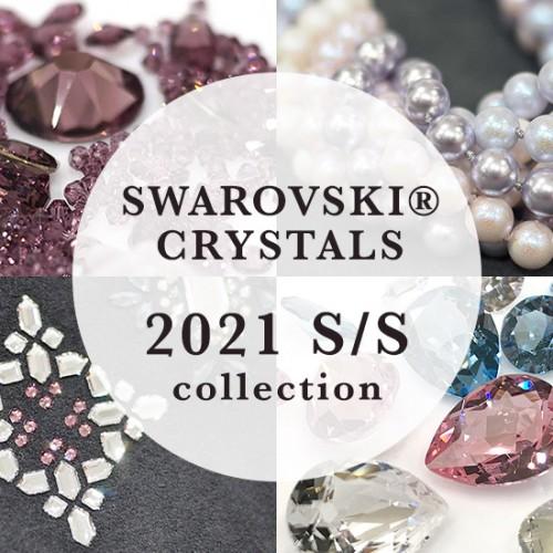 スワロフスキー・クリスタル2021年春夏コレクション発表!商品の魅力を一挙にご紹介します
